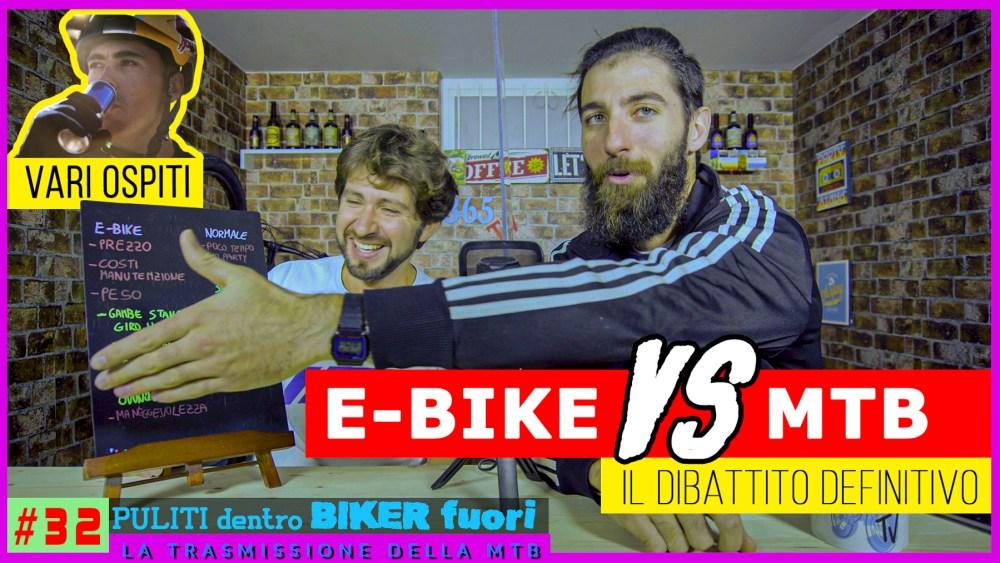e-bike vs mtb