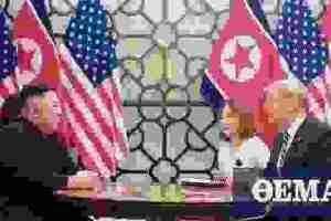 Αμερικανός αξιωματούχος αποκαλύπτει το παρασκήνιο του «πυρηνικού πόκερ»