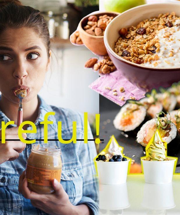 Ειδήσεις - It's a trap! 21 τρόφιμα διαίτης...