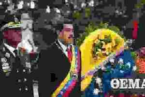 Βενεζουέλα: «Απετράπη πραξικόπημα», λέει ο Μαδούρο - «Ψέμματα»,  απαντά ο Γκουαϊδό