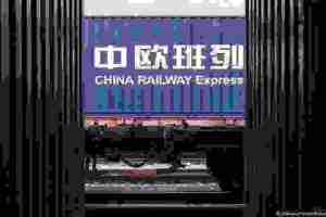 Περνά το Ντούισμπουργκ σε κινεζικά χέρια; | DW | 17.06.2019