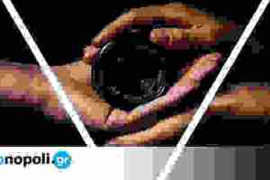 Kλίκable_a new perspective: Έκθεση φωτογραφίας για άτομα με οπτική αναπηρία