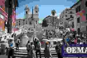 Δημογραφική κατάρρευση στην Ιταλία - Οι μετανάστες συγκρατούν την κάμψη του πληθυσμού