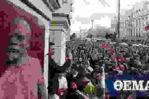 Μόσχα: Συλλήψεις κατά τη διάρκεια διαδήλωσης με αίτημα «δίκαιες εκλογές»