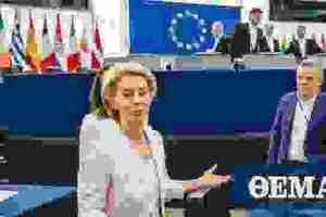 Ούρσουλα φον ντερ Λάιεν: «Δεν θέλουμε ένα σκληρό Brexit»