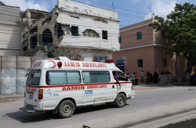 Σομαλία: Πολλοί νεκροί από επίθεση σε ξενοδοχείο