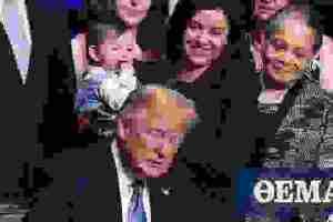 Τα... γύρισε ο Τραμπ: Ο Λευκός Οίκος εξετάζει κυρώσεις για την Τουρκία