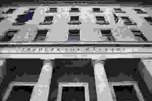ΤτΕ: Βελτιωμένο το ισοζύγιο τρεχουσών συναλλαγών το Μάιο
