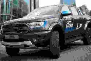 Η Ford κάνει... μπάσιμο στον κόσμο του gaming