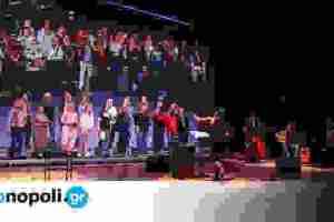 Εκπαιδευτικές και Κοινωνικές Δράσεις της Εθνικής Λυρικής Σκηνής για παιδιά, εφήβους, ενήλικες και άτομα 65+