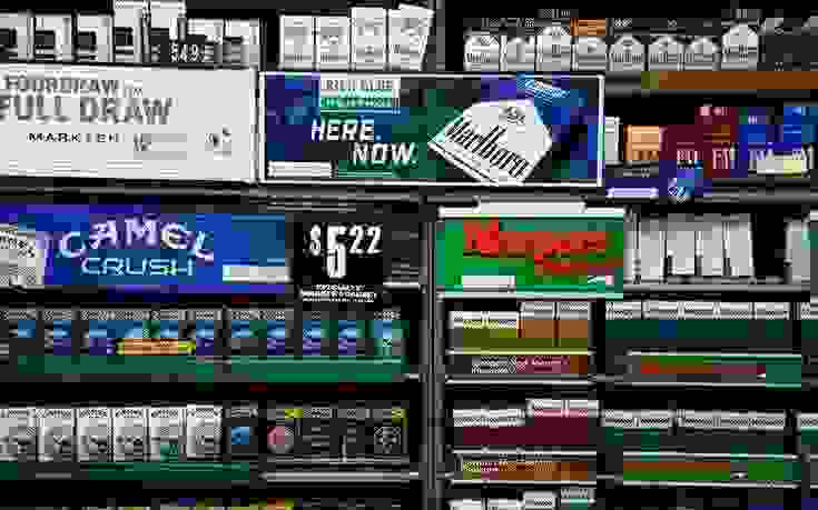 Η British American Tobacco καταργεί 2.300 θέσεις εργασίας σε όλο τον κόσμο