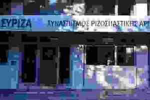 ΣΥΡΙΖΑ: Η ΝΔ προετοιμάζει ιδιωτικοποίηση του νερού