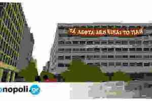 Και διηγώντας τα να γελάς: Έκθεση του γελοιογράφου Δημήτρη Χαντζόπουλου στην γκαλερί Ζουμπουλάκη