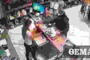 Βίντεο-σοκ από τη Βραζιλία: Ληστής πυροβολεί στο κεφάλι την ταμία - Καταγγελίες ότι ήταν ο πρώην της