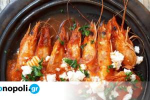 Γαρίδες σαγανάκι από τη food blogger Marysgramm