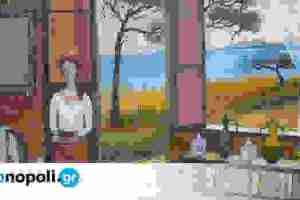 Ζωγραφίζοντας πάνω στον πηλό: Έκθεση ζωγραφικής της Ν. Ελευθεριάδη στο Ίδρυμα Παναγιώτη και Έφης Μιχελή