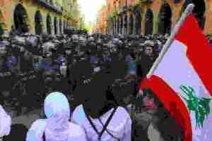 Λίβανος: Ισχυρές αστυνομικές δυνάμεις κατά διαδηλωτών στη Βηρυτό - Ειδήσεις - νέα - Το Βήμα Online