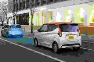 Δυο Nissan τα Ιαπωνικά Αυτοκίνητα του 2020