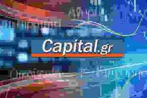 Μικτά πρόσημα και αρνητικές τάσεις κυριάρχησαν στα ευρωπαϊκά χρηματιστήρια