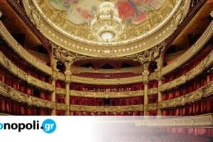 Η Όπερα του Παρισιού...σπίτι σας: Δείτε online τις παραστάσεις της διάσημης όπερας