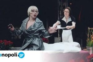 Θέατρο οδού Κεφαλληνίας: Δείτε έξι εμβληματικές παραστάσεις online