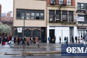 Κορωνοϊός: Η Νέα Υόρκη στα «χνάρια» της Ουχάν - 965 νεκροί, σχεδόν 60.000 επιβεβαιωμένα κρούσματα