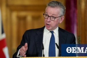 Κορωνοϊός στη Βρετανία: Σε απομόνωση ο υπουργός παρά τω πρωθυπουργώ