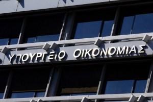 Πρόστιμο 250.000 ευρώ σε εταιρία για αυθαίρετες χρεώσεις