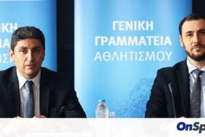 Πρόταση Αυγενάκη για δωρεάν εισιτήρια διαρκείας σε ιατρικό και νοσηλευτικό προσωπικό