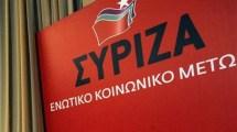 ΣΥΡΙΖΑ: «Ναι» σε ενίσχυση των ΜΜΕ, αλλά με διαφάνεια