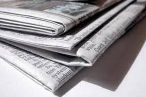 Υπουργείο Ανάπτυξης: Τα σούπερ μάρκετ υποχρεούνται να πουλάνε εφημερίδες - Δείτε την εγκύκλιο