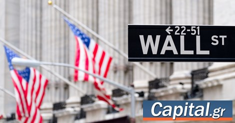 "Wall: Άνω του +2% ο S&P 500 μετά τα ενθαρρυντικά νέα από τη φαρμακευτική ""μάχη"" με τον κορονοϊό"