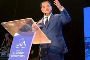 Γεωργιάδης: Θα είναι γενναία η μείωση της προκαταβολής φόρου