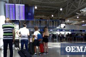 Κορωνοϊός - Ισπανία: Προτείνει να χωριστεί η Ευρώπη σε ζώνες για να αναπνεύσει ο τουρισμός