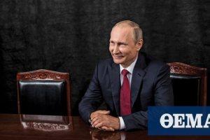 Ο Πούτιν… στα κάγκελα