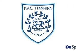 ΠΑΣ Γιάννινα: «Σταματήστε να καταστρέφετε το ποδόσφαιρο»