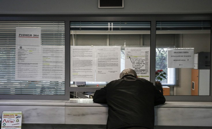 ΑΑΔΕ: Ποιες εφορίες ενοποιούνται και από πότε
