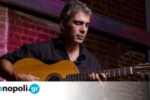 Δημήτρης Μυστακίδης: Τα ρεμπέτικα της κιθάρας 2.0 στην Τεχνόπολη
