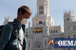 Ισπανία: Πρόστιμο 100 ευρώ σε όσους δεν φοράνε μάσκα