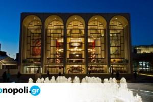 Μητροπολιτική Όπερα Νέας Υόρκης: Ακυρώνει τις παραστάσεις της στη μεγαλύτερη κρίση της ιστορίας της