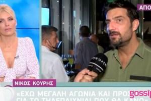 Νίκος Κουρής: «Δεν ακούω τα σχόλια ότι πάω στην ΕΡΤ για να βολευτώ» (Video)