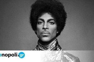 Σαν σήμερα, 7 Ιουνίου 1958, γεννιέται ο Prince