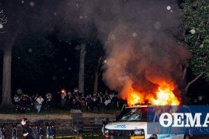 Υπόθεση Τζορτζ Φλόιντ: Έφτασαν στον Λευκό Οίκο οι διαδηλωτές - Δεν «ηρέμησαν» από τη σύλληψη του αστυνομικού