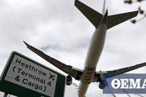 BBC: Η Βρετανία ανοίγει τον δρόμο για διακοπές στην Ευρώπη- και την Ελλάδα-  από τις 6 Ιουλίου