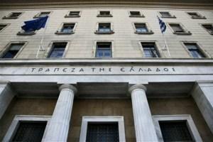 ESM: Ζημιά 8-12,5 δισ. ευρώ θα υποστεί το ελληνικό δημόσιο από μια bad bank