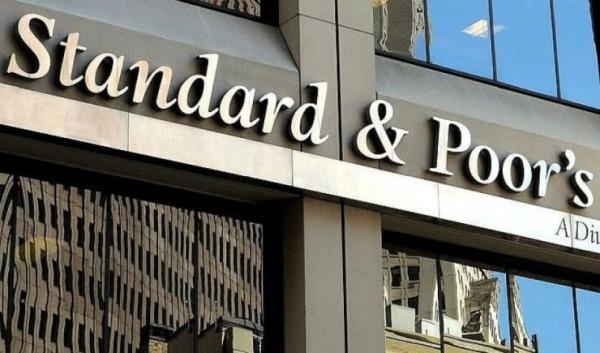 S&P: Επιβεβαιώνει την πιστοληπτική αξιολόγηση 'A+/A-1' της Κίνας