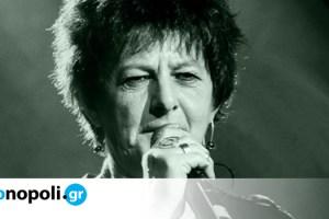«Τα μανίκια»: Ακούστε το νέο τραγούδι της Φωτεινής Βελεσιώτου - Monopoli.gr