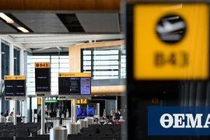 Άρση μέτρων - Βρετανία: Αίρεται από τις 10 Ιουλίου η υποχρεωτική καραντίνα για ταξιδιώτες