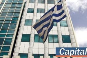 Αναστολή διαπραγμάτευσης των μετοχών των Dionic και ΒΙΟΤΕΡ