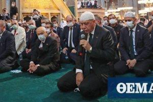 Αυστρία: Ο Ερντογάν εκμεταλλεύεται την Αγία Σοφία για πολιτικούς σκοπούς